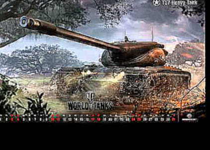World of Tanks Kharkov soundtrack