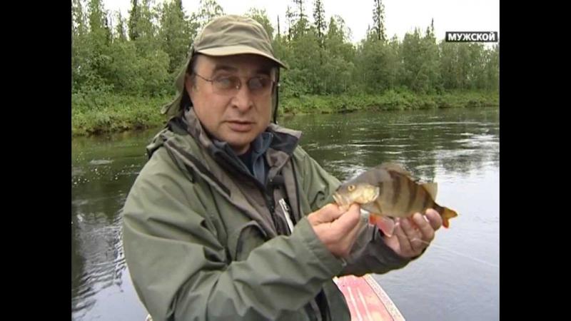 рыбалка в пермском крае кудымкар