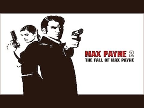 17 - Variations Max Payne (End Violin) - Max Payne 2 The Fall Of Max Payne OST