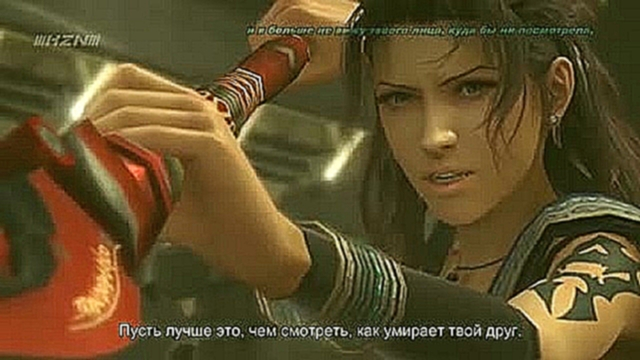 Final fantasy XIII International Traller russian version [KZ