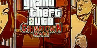 GTA Chinatown Wars Game Features
