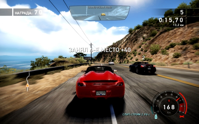 30 Seconds to Mars - Edge of the Earth OST NFS Hot Pursuit 2010