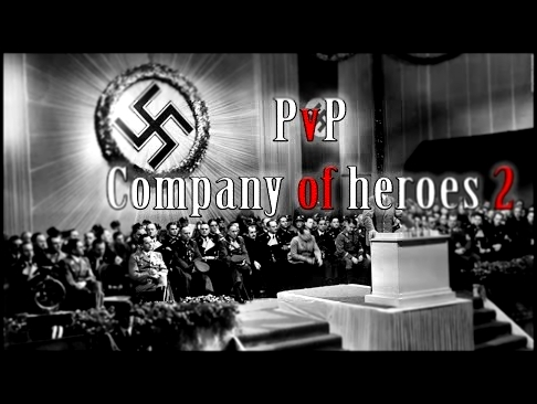Company of Heroes 2 PvP Match 3vs3 Mit Blitzkrieg geht alles! OKW!!