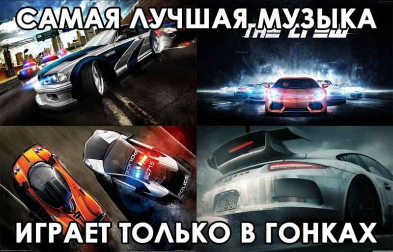3) Need for Speed Most Wanted - Nine Thou styles of beyond