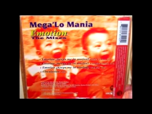 Mega'Lo Mania - Emotion (keeps me in motion) (1995 Extended)