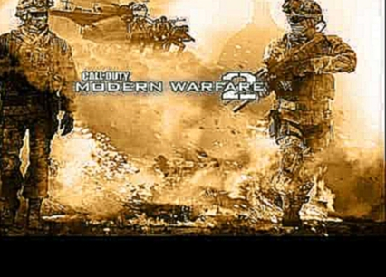 Contingency - 30/44 - Modern Warfare 2 Soundtrack