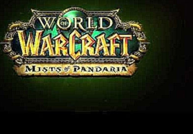 WoW: Mists of Pandaria [OST] - Mantid