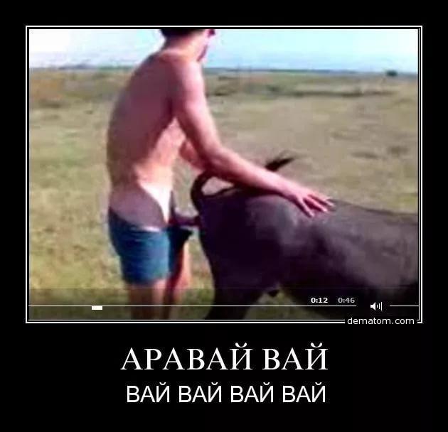 русское порно жен censored мужиков