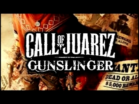 Call of Juarez Gunslinger - Shotgun Carnage (HD)
