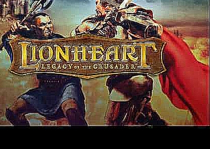 Lionheart: Legacy of the Crusader Soundtrack