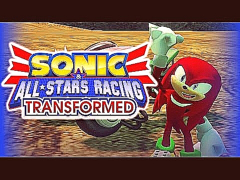 Knuckles' Wisdom - Sonic & All Stars Racing Transformed