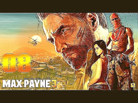 Let`s Play Max Payne 3 #8 Favela Tag und Nacht
