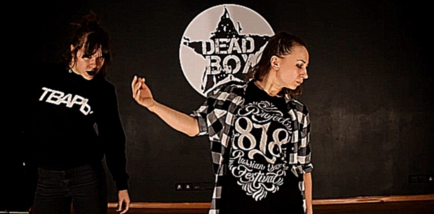 Tove Lo–True Disaster (Part of Fairy Dust) | Dead Boy Team | choreographer: Kolya Barni