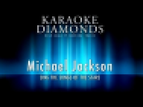 Michael Jackson - They Dont Care About Us (Karaoke Version)