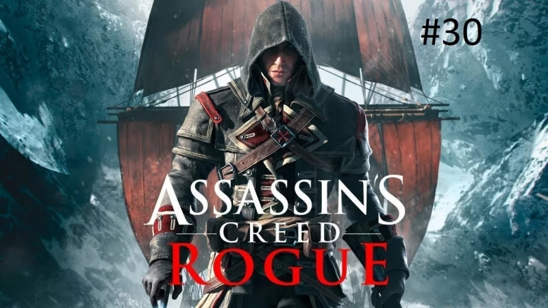 Assassin's Creed Rogue OST - Main Theme
