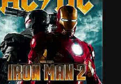 Iron Man 2 - Soundtrack - Track 4 - Cold Hearted Man