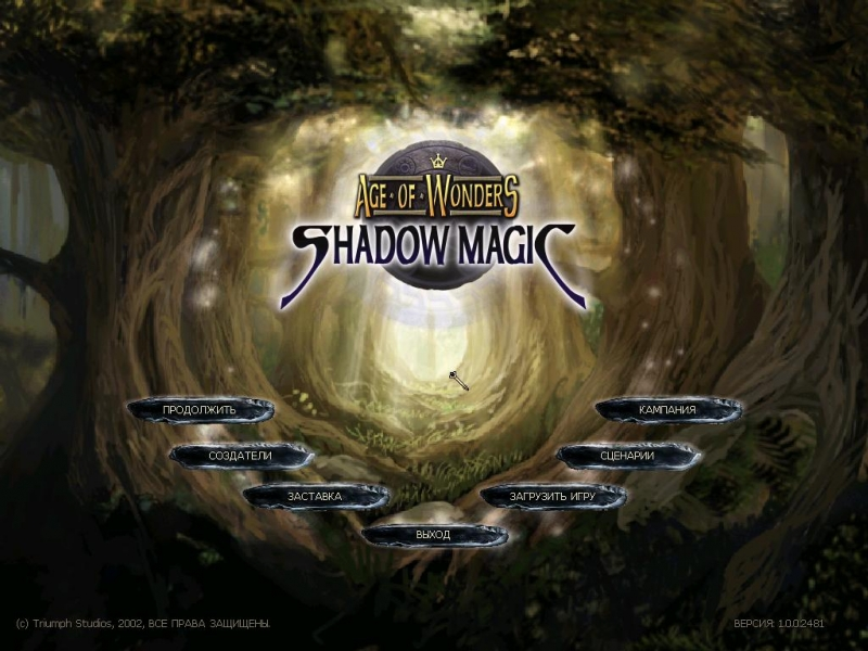 Age of Wonders 2 Shadow Magic - From the Ashes