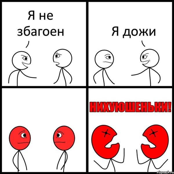 kak-ya-perespal-so-svoey-tetey