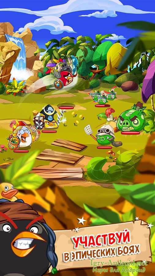 Angry Birds Epic - Main Theme angrybirdsepic