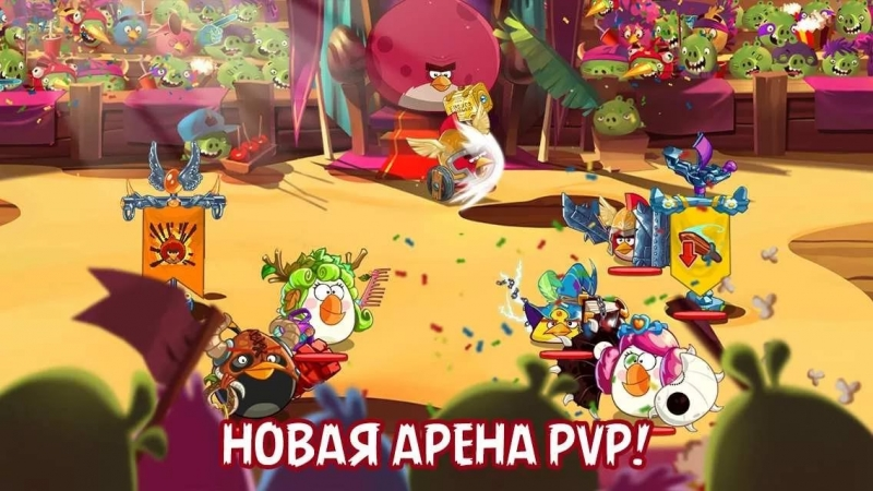 Angry Birds Epic - Polkabilly Porks angrybirdsepic