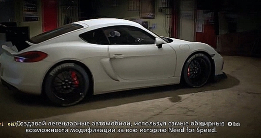 Need For Speed - ТРЕЙЛЕР