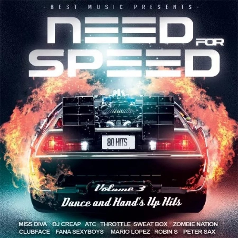 BASS TRACK ™ - Need For Speed 3