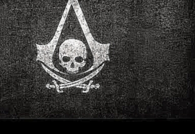 Assassins Creed: IV Black Flag - Anne Bonny - The parting glass