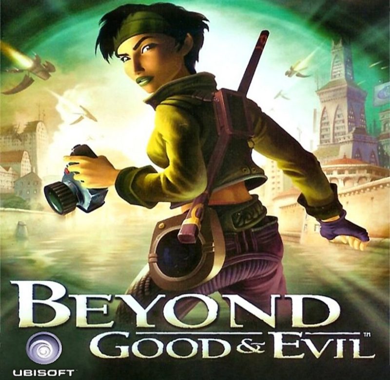 Audiomachine - Beyond good and evil