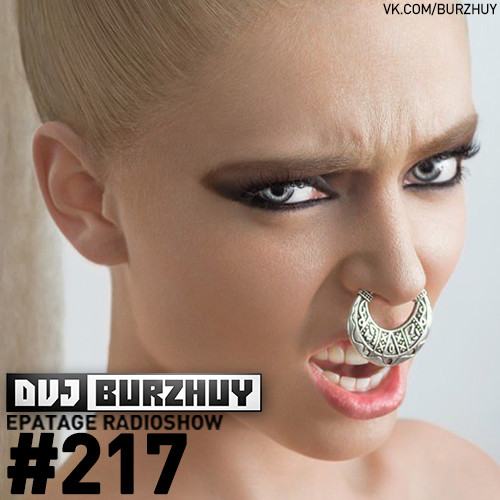 Burzhuy - Epatage Radioshow 219 tr 11-12 11. Seinabo Sey - Hard Time Muzzaik Edit 12. Lady Bee ft. Rochelle - Return Of The Mack Oliver Heldens Remix