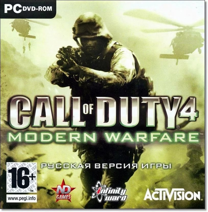 Call Of Duty 4. Modern Warfare - 2007 - armada seanprice church cln