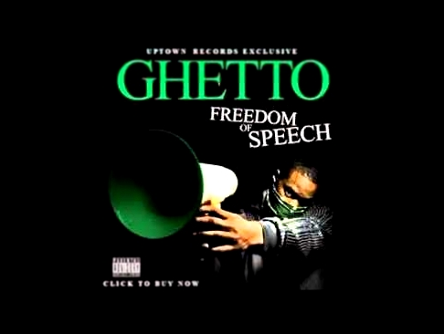 Ghetto - Brothers In Arms - Produced By BubbzBeats & Lewi White