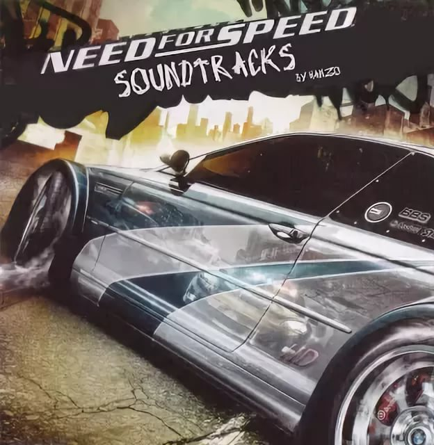 Celldweller - One Good Reason Need for Speed Most Wanted 2005