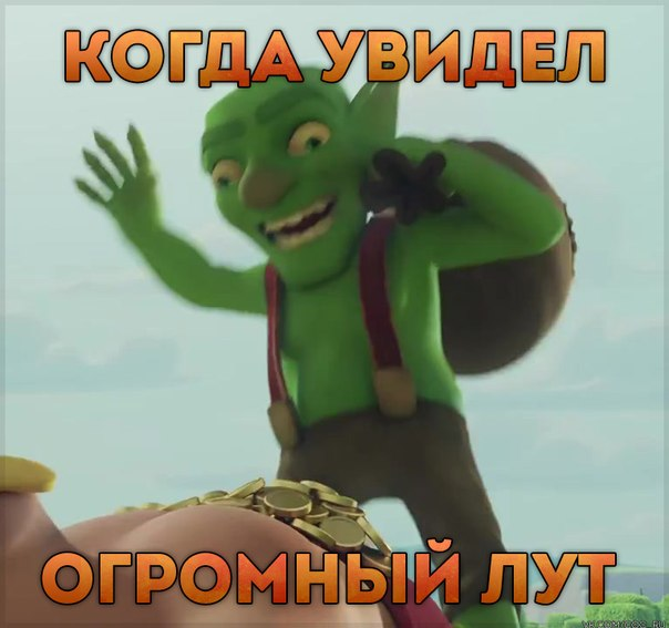 Clash of Clans Hype Man coc_ru