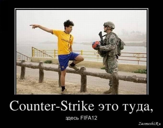Counter Strike - Прикол