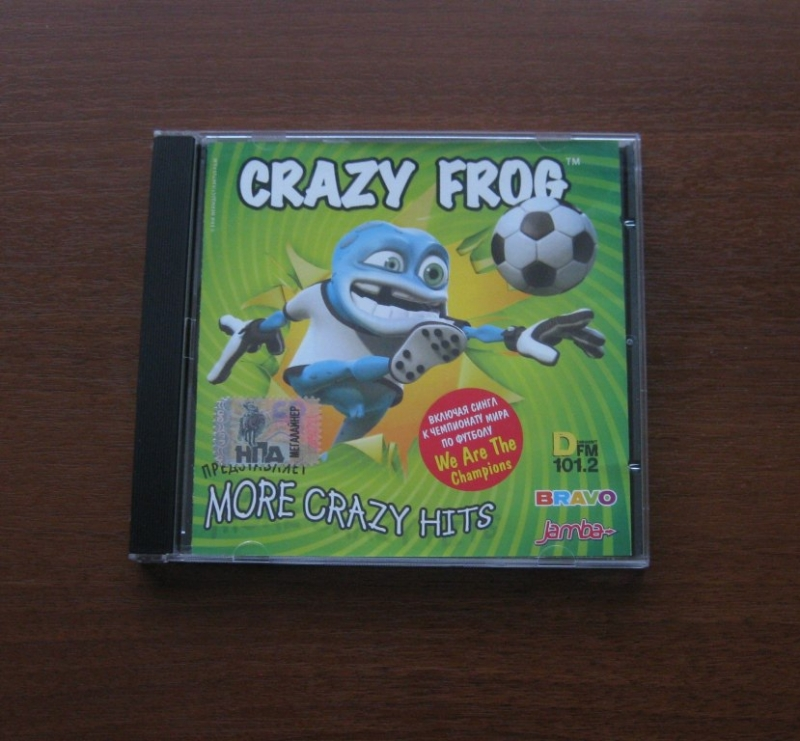 Crazy frog we are the champions (ding a dang dong) смотреть.