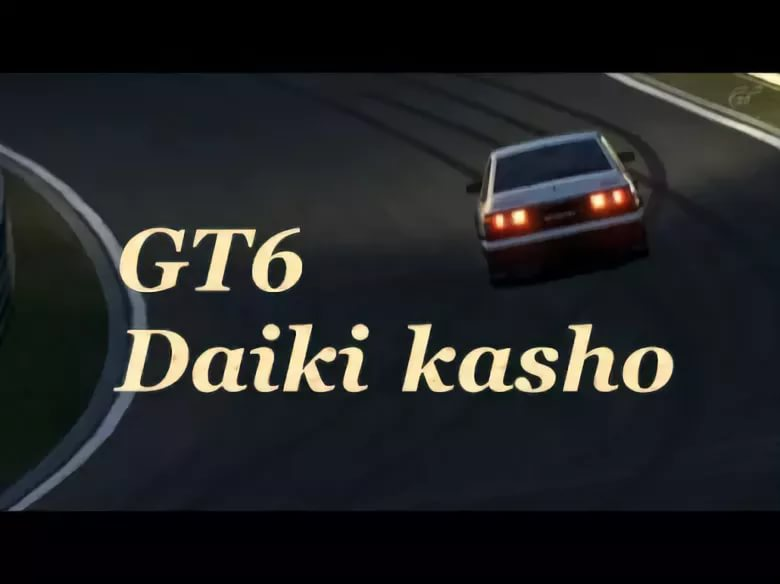 Daiki Kasho - Shadows of Our Past [OST Gran Turismo 5]