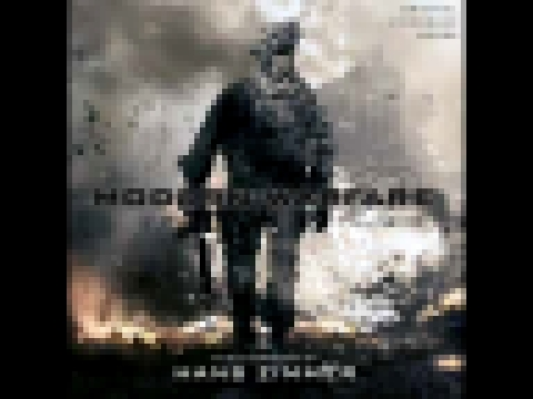 Modern Warfare 2 Official Soundtrack - 7) Espirit De Corps