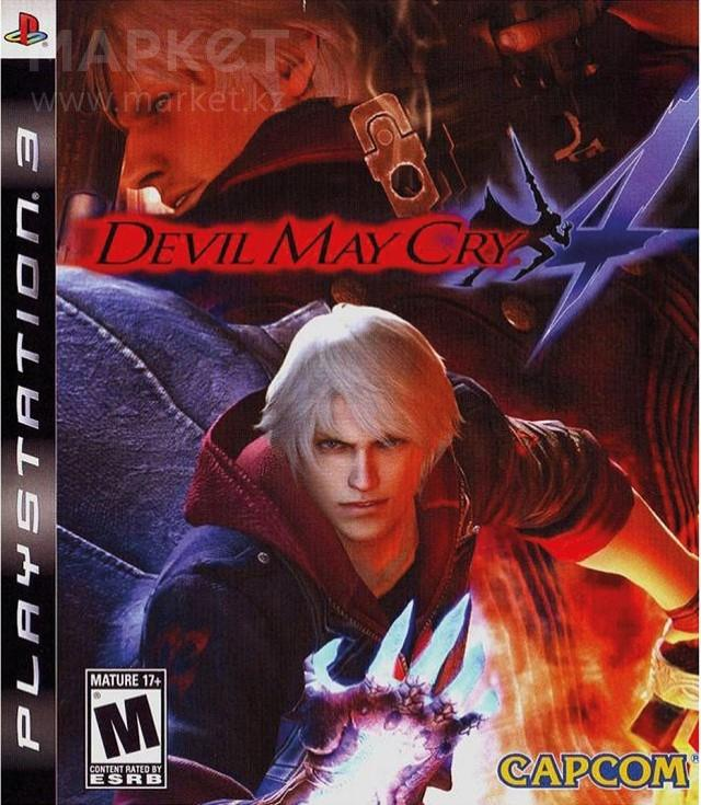 Devil May Cry 4 - Super Play