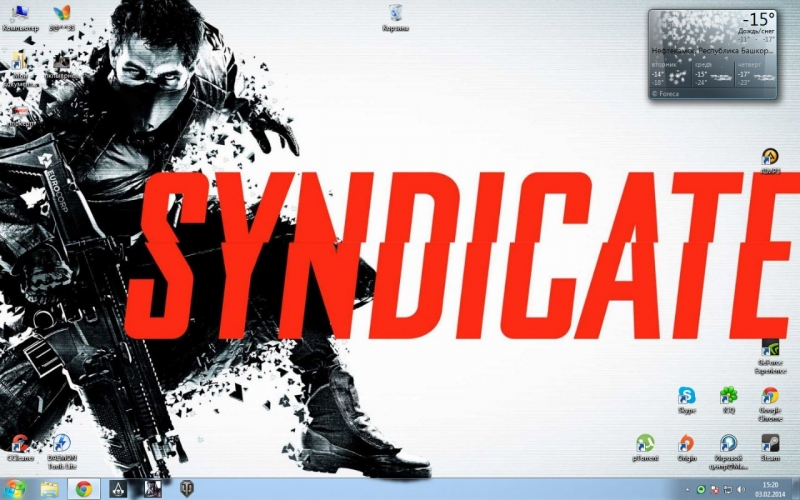 "Digitalism - Syndicate [OST ""Syndicate 2012""]"