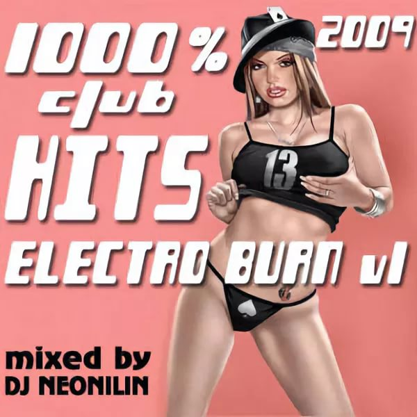 DJ NEONILIN - Just Dance v.4.0 005