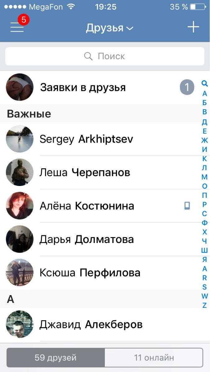 Работаем Часы софия хасанова орск инстаграм всех магазинах)