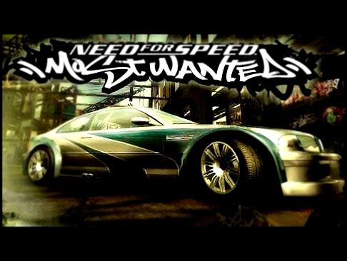 OST Need For Speed Most Wanted - 18 The Roots and BT - Tao Of The Machine (Scott Humphrey's Remix)