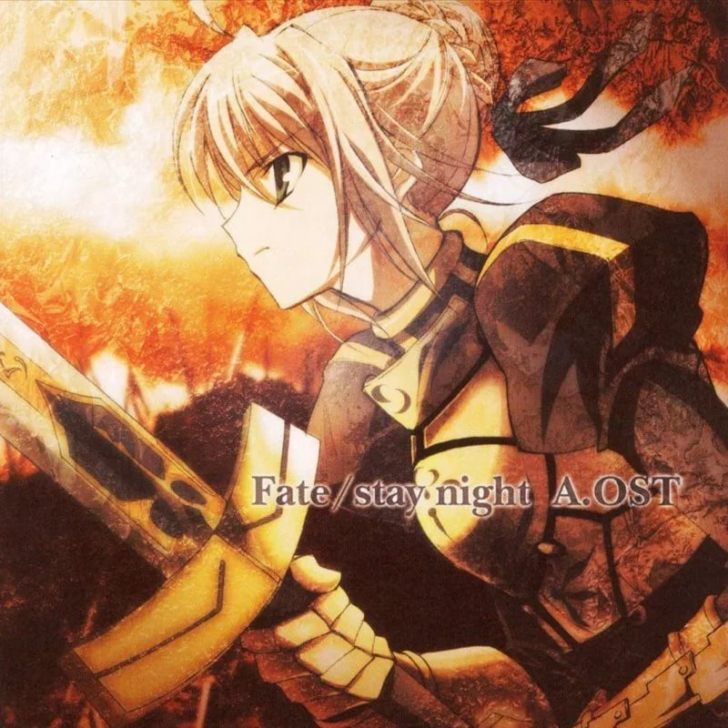 Fate-Stay Night Kawai Kenji - Kishi Ou no Hokori