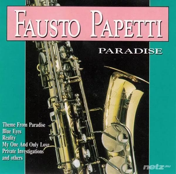 Fausto Papetti - Theme From Paradise  Что? Где? Когда? конец игры