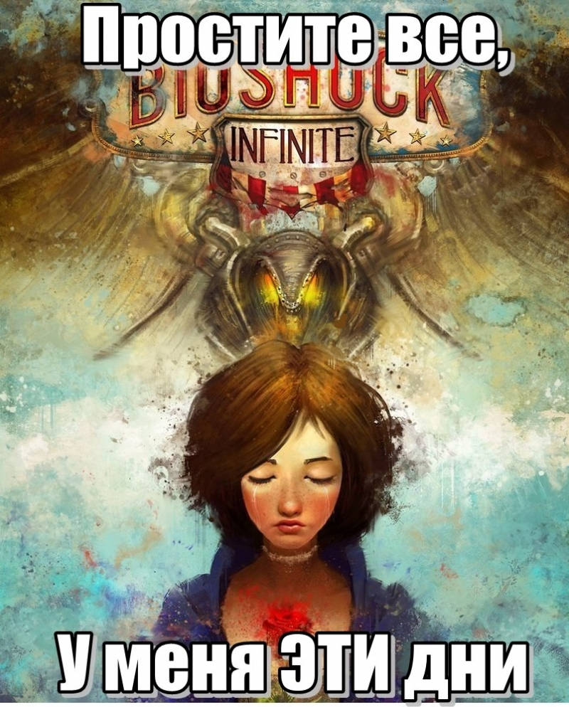 Gary Schyman - Lighter Than Air BioShock Infinite Soundtrack