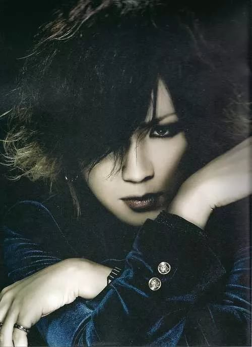 GazettE - People Error