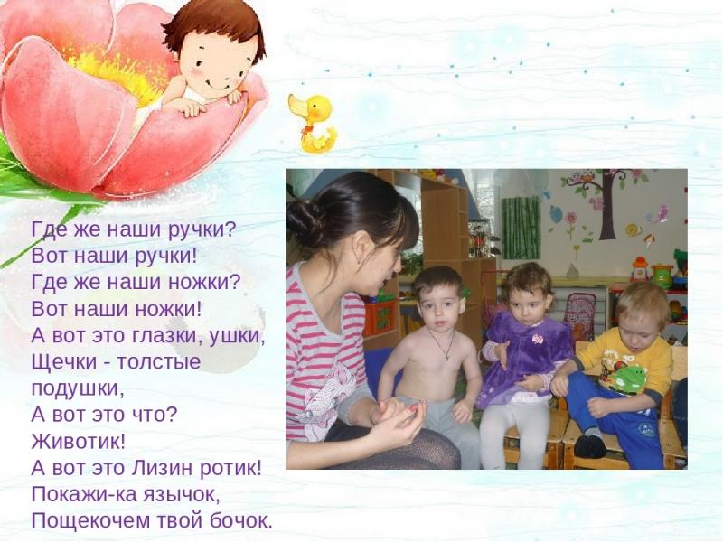 Стих с днем рождения сына сестре от сестры