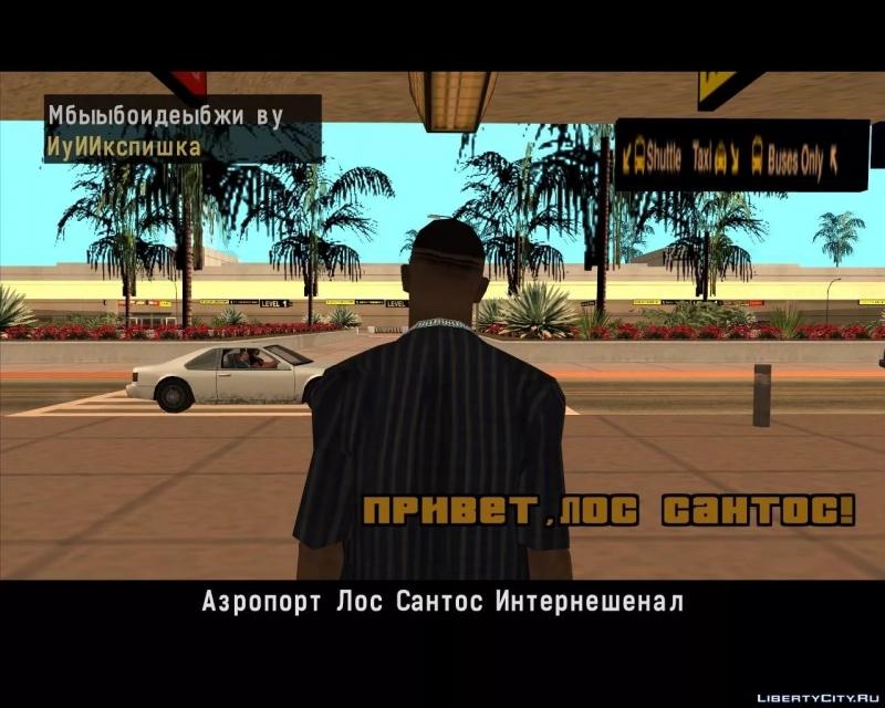 Radio Los Santos из игры Grand Theft Auto San Andreas
