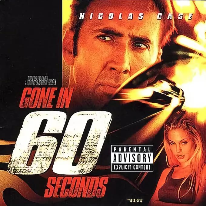 Groove Armada(OST Gone In 60 Seconds) - Rap