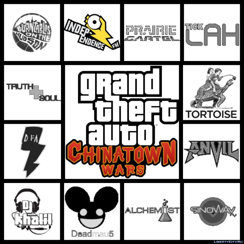 GTA Chinatown Wars - Ticklah